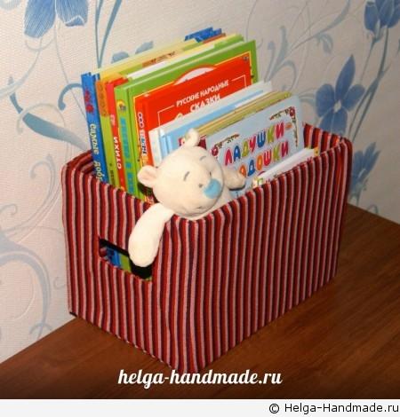Коробка для хранения, обшитая тканью