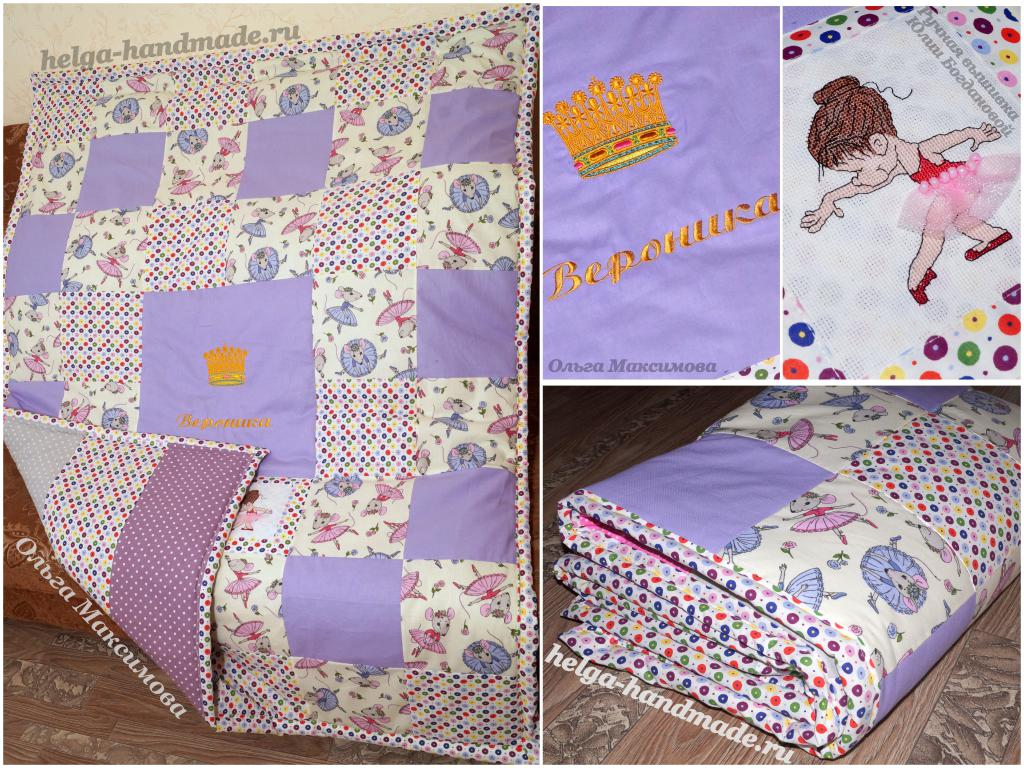 Сшить детское одеяло из синтепона своими руками фото 495