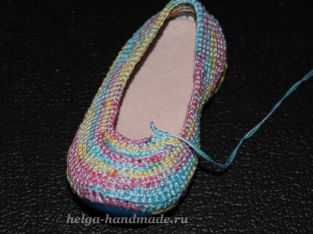 Вяжем туфельки
