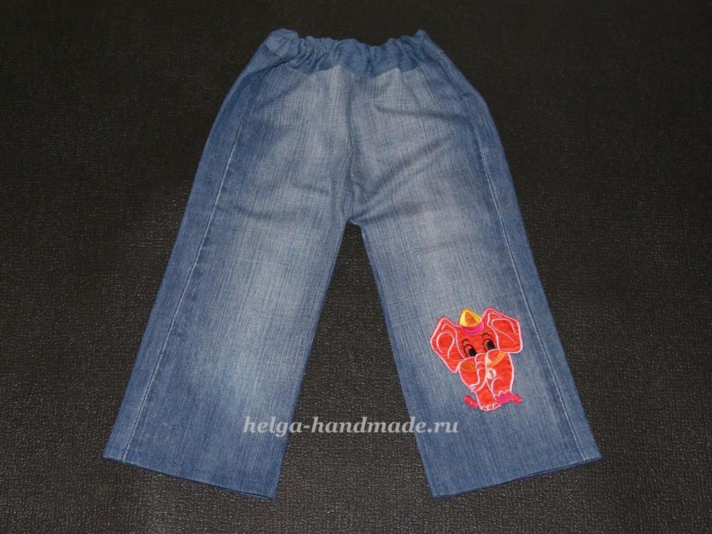 Сшить джинсы детские своими руками