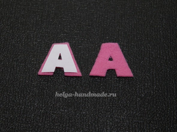 Шьем мягкий алфавит из ткани (буква А)