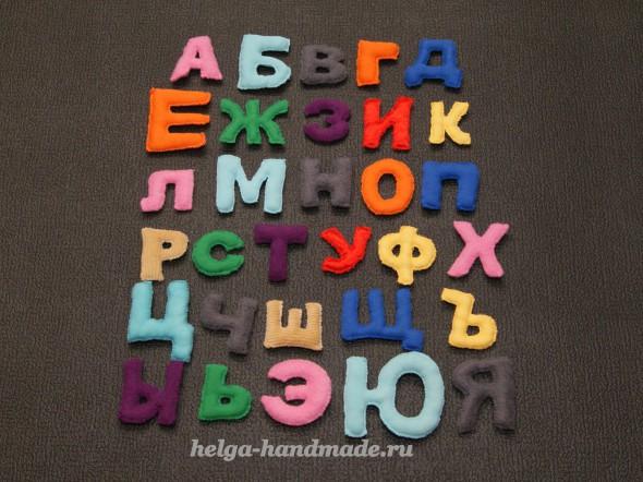 Мягкий алфавит и цифры из ткани своими руками