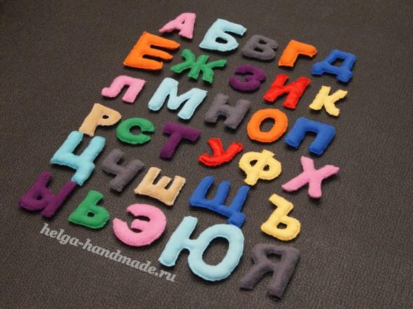 Мягкий алфавит из ткани для обучения малышей (русские буквы)