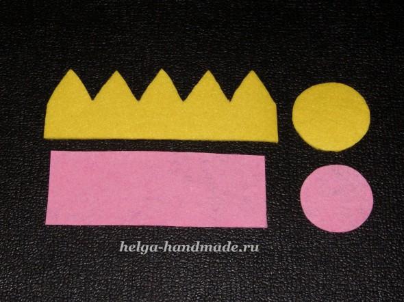 Делаем корону. Вырезаем детали из фетра