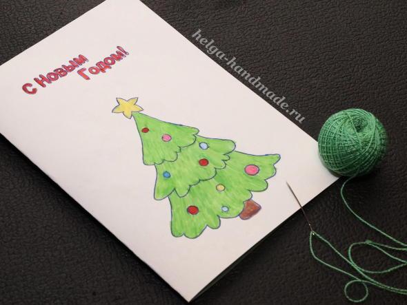 Вышиваем рисунок на открытке