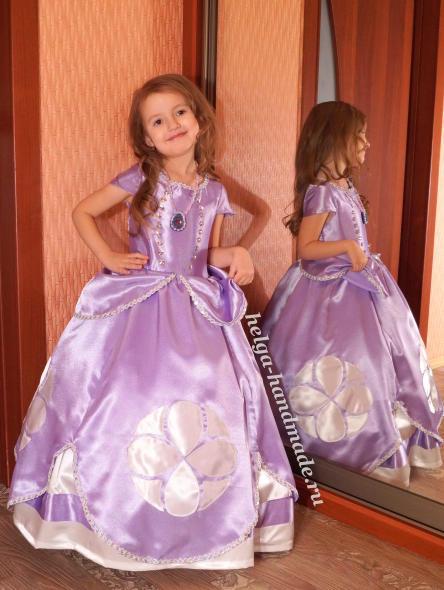 Платье Принцессы Софии из мультика «София Прекрасная» своими руками