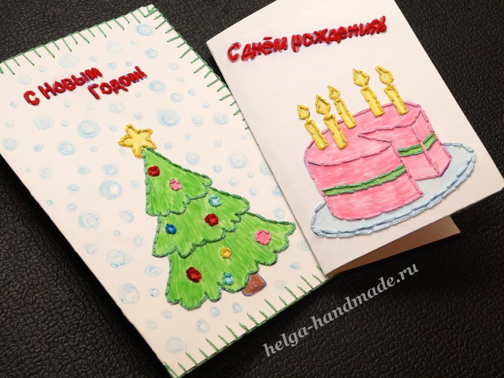 Распечатать открытку своими руками