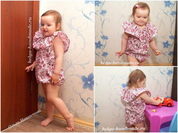 Детская одежда. Модный песочник (боди) для малышки