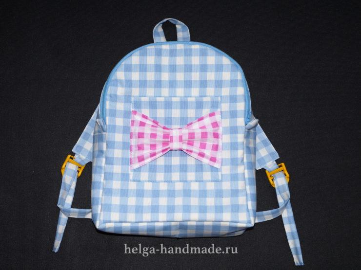 Детский рюкзак своими руками