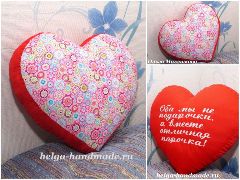 Подушка сердечки своими руками 33