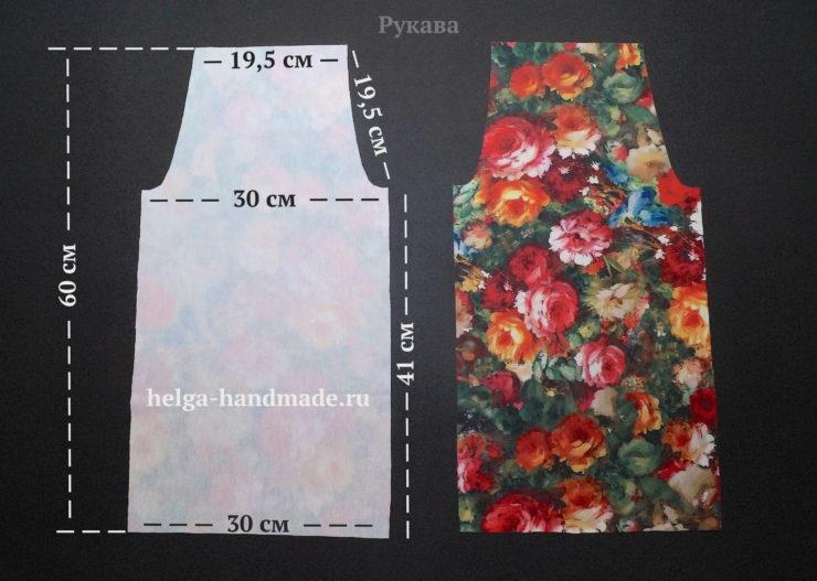 Платье-трапеция с рукавами для девочки (выкройка) своими руками