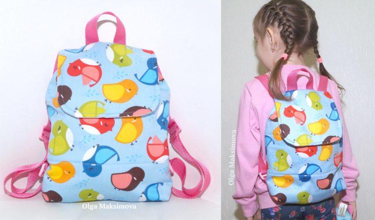 7131dd831dd1 Читайте также: — Детский рюкзак с принтом — Рюкзак на молнии — Сумочка на  пояс/ремень — Клатч/сумочка через плечо — Сумка для ноутбука