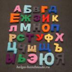 Мягкий алфавит и цифры из ткани