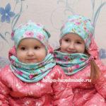 Легкий способ сшить шапку и снуд для ребенка в стиле Family Look